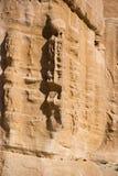 Carving on Djinn Block Petra Stock Images