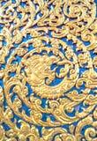 Carving gold naka art at  Wat Phra Royalty Free Stock Images