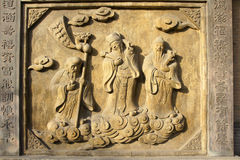 Carving of joss Stock Image