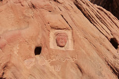 Carving of Lawrence of Arabia in the Wadi Rum desert, Jordan Stock Photos