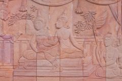 Carving of thai culture Royalty Free Stock Photography