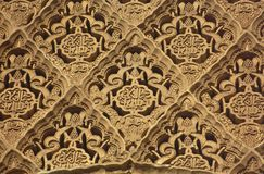 Carvings in Alhambra Stockfotos