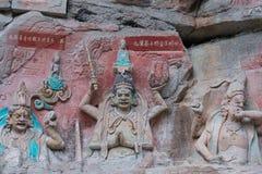 Carvings da rocha de Dazu, chongqing, porcelana Imagens de Stock Royalty Free