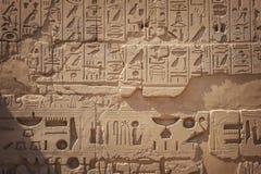 Carvings egípcios antigos em Luxor foto de stock