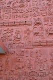 Carvings på väggen nära drevstation Royaltyfri Fotografi