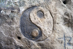 Carvings on rocks in Bubnyshche Stock Photography