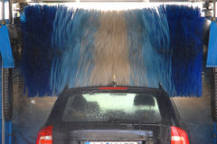 Carwash Royalty Free Stock Photo