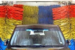 Carwash Royalty Free Stock Image