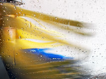 Carwash Royalty Free Stock Photography