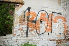 Casa abandonada Grunge imagen de archivo libre de regalías