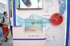 Casa astuta internazionale di Shenzhen ed Expo intelligente dell'hardware Fotografia Stock