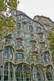 Casa Batl� at Barcelona Stock Image