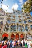 Casa Batllo: Βαρκελώνη Στοκ εικόνες με δικαίωμα ελεύθερης χρήσης