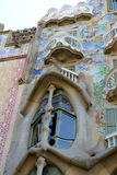 Casa Batllo, Eixample District, Barcelona, Spain Royalty Free Stock Photography