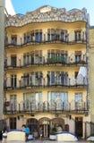 Casa Batlo Barcelona Spanje Royalty-vrije Stock Afbeelding