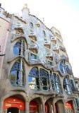 Casa Battlo - Barcelona Royalty Free Stock Photos