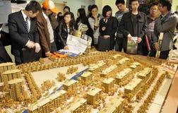 Casa/bens imobiliários justos Imagem de Stock