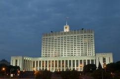 Casa blanca del gobierno en la Federación Rusa Fotografía de archivo libre de regalías