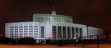 Casa branca de Rússia fotografia de stock