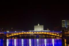 A casa branca do governo da Federação Russa Imagens de Stock Royalty Free
