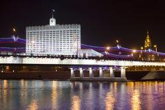 A casa branca do governo da Federação Russa Fotos de Stock
