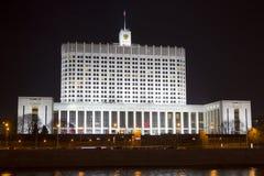 A casa branca do governo da Federação Russa Fotos de Stock Royalty Free