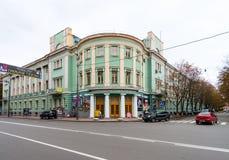 Casa central dos oficiais das forças armadas de Ucrânia Imagem de Stock
