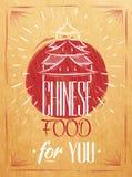 Casa china Kraft de la comida del cartel Fotografía de archivo libre de regalías