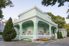 Casa colorida del estilo portugués en el taipa Macao Foto de archivo libre de regalías