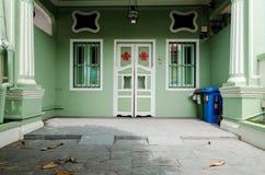 Casa colorida do ` de Peranakan do ` em Singapura fotografia de stock