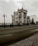A casa com as quimeras em Kiev Fotos de Stock