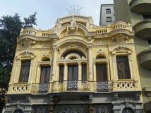 Casa da Bóia Stock Photo