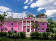 Casa da cultura, a vila Moldino, Rússia Imagens de Stock