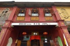Casa da herança - museu de Gopeng foto de stock royalty free