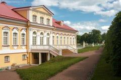 Casa da propriedade Fotografia de Stock