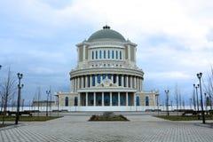 Casa da recepção da cidade de Grozny Imagens de Stock Royalty Free