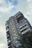 Casa de apartamento Imagen de archivo libre de regalías