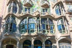 Casa de Battlo de la casa de Antoni Gaudi, Barcelona, España fotografía de archivo