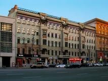 Casa de Bulgakov en Moscú (la casa de Woland) Imagen de archivo