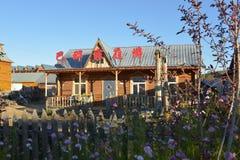 casa de campo do Russo-estilo Foto de Stock Royalty Free