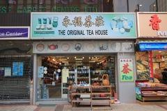 A casa de chá original em Hong Kong Foto de Stock