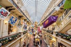 Casa de comercio interior de la GOMA el víspera del Año Nuevo Fotografía de archivo libre de regalías