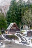 Casa de Gassho-zukuri en el pueblo de Shirakawa, Japón Fotos de archivo libres de regalías