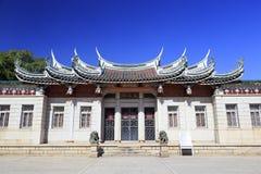 Casa de Guilaitang, la residencia anterior de los kee del kah del moreno Fotos de archivo