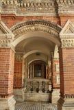 Casa de Igumnov em Moscovo (detalhe) Imagem de Stock Royalty Free