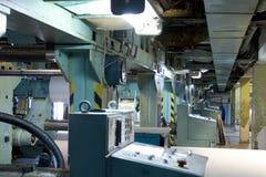 Casa de impressão Foto de Stock Royalty Free