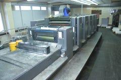 Casa de impressão Foto de Stock