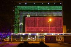 Casa de impressão em Grozny Imagens de Stock Royalty Free