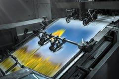 Casa de impressão moderna ilustração do vetor