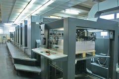 Casa de impressão, offset Fotos de Stock Royalty Free